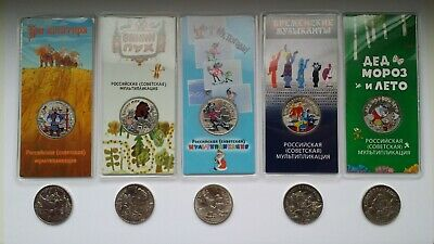"""animation 1976-1997 /"""" colored! Russia,set 12 coins 10 rubles /"""" Soviet Russian"""