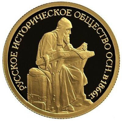 HISTORICAL SOCIETY COIN UNC RUSSIA 5 RUBLES 2016 150th ANN