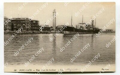 AK Port Said - View from the harbour, Hafenansicht #1458