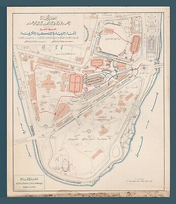 Egypt - 1949 - Map of King's Visit to the Agricultural Industrial Exhibition