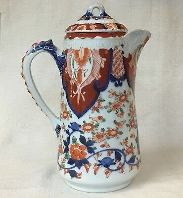 Japanese Imari Porcelain ~ Chocolate Pot With Lid ~ Overall Good ~ Vivid Color!