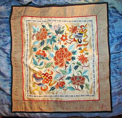 antique vtg chinese square silk embroidery panel forbidden stitch flowers bugs