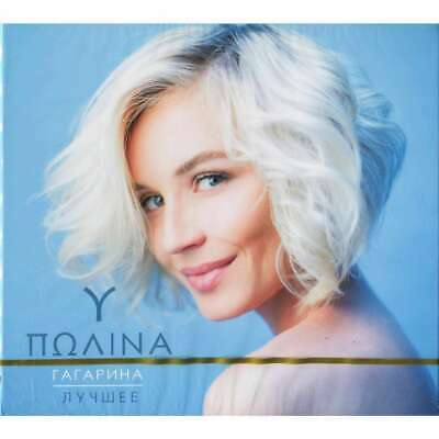 2 CD -Polina Gagarina) Полина Гагарина 2CD -greatest hits DIGIPAK BRAND NEW 2019
