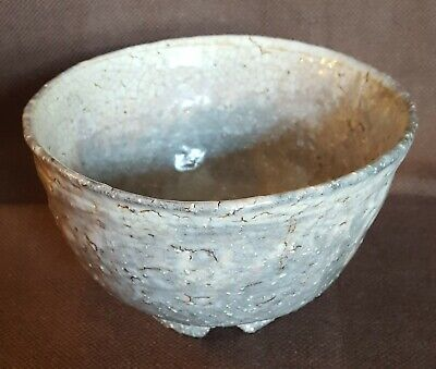 Unusual Signed 20Th Century Korean Or Japanese Chawan Teabowl