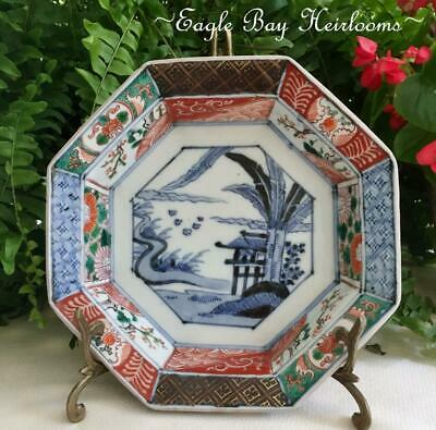 Antique Meiji Period Japanese Imari Octagonal Porcelain Paneled Bowl 19th C