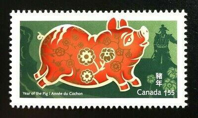 """Canada #2202i MNH, Lunar New Year of the Pig """"11"""" Stamp 2007"""