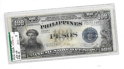 2Nd Very Scarce Nd 1944 Philippine 100 Peso Victory Note Pick #100 A $300-0N0
