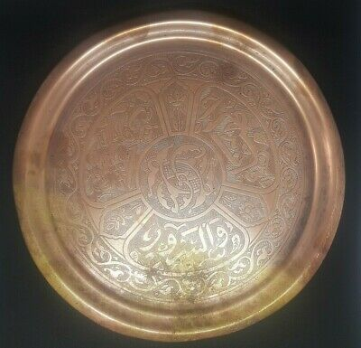 Antique Islamic Brass Serving Tray Copper Old Arab Art Hand Engraved 31 cm 550 g