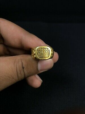 "18Th Or 19Th Century Chinese Solid Gold ""Seal"" Ring"