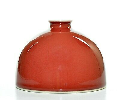 A Rare Chinese Copper-Red Porcelain Water Pot