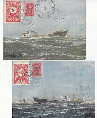Greece..turkey..1913  2 Pc, Franked With Ottoman & Limnos Stamps,Ships, Limnos
