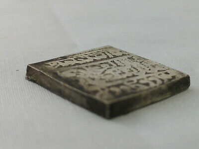 OLD UNKNOWN Coin Arabic Antique Unusual Silver Square Roman Islamic Greek Acient