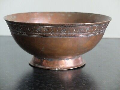 Old  Persian tinned copper/brass bowl with pattern