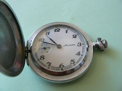Vintage antique Russian MOLNIA Pocket Watch USSR 1970's cal.3602 18 jewels