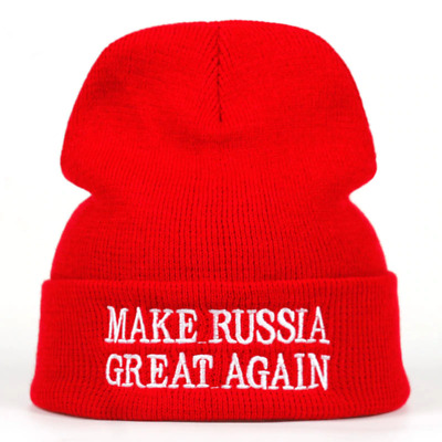 Brand New MAKE RUSSIA GREAT AGAIN Skullies Winter Hat Embroidery Beanie Cap