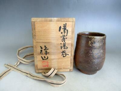 Japanese Bizen ware tea cup w/signed box by famous Shozan Horie/ 8767