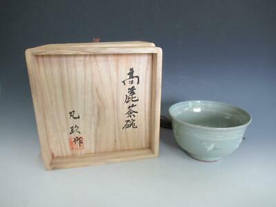Korean Pottery celadon tea bowl w/signed box/ nice inlay/ 9128