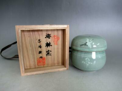 Korean Pottery celadon tea cup w/signed box/ rare filter-style/ 8961
