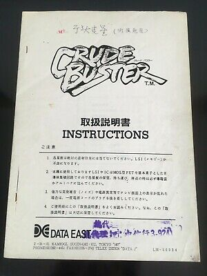 DATA EAST Crude Buster - Artset flyer manual arcade no game pcb board Cave