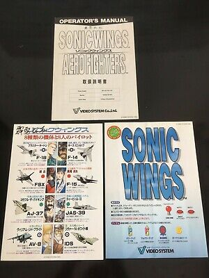 VIDEOSYSTEM Sonic Wings  - Artset flyer manual arcade no game pcb board Cave