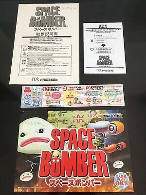 PSIKYO Space Bomber  - Artset flyer manual arcade no game pcb board Cave