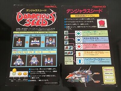 NAMCO Dangerous Seed - Artset flyer manual arcade no game pcb board Cave