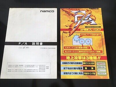 NAMCO Fighter & Attacker - Artset flyer manual arcade no game pcb board Cave