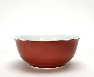 Large and Heavy Chinese Ming Style Ox Blood Red Glazed Porcelain Bowl
