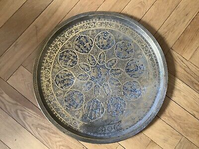 Tray Persia 19/20 th Century