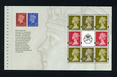 GB 2009 Booklet pane TREASURES OF THE ARCHIVE SG Y1770l MNH / UMM CV£20.00