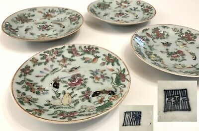 4 Antique Chinese Celadon Porcelain Plates Canton Famille Rose Export 19th Qing