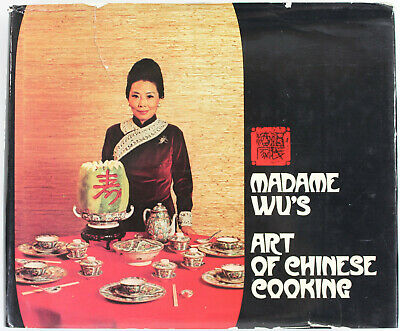 Madame Wu's Art of Chinese Cooking 1974 SIGNED from the Nancy Sinatra Estate