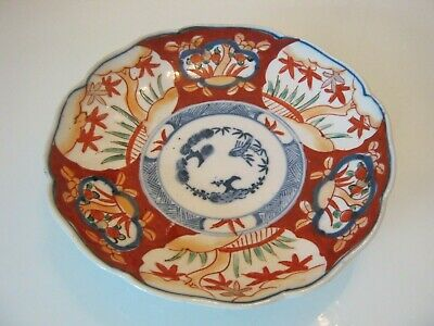 STUNNING ANTIQUE EARLY 19th CENTURY JAPANESE IMARI PORCELAIN PLATE