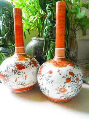 Antique Pair of Porcelain JAPANESE KUTANI Vases - 18cm C.1895-99