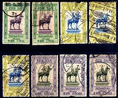 Thailand Siam Used Bulk: 1908 King's Statue Seconds Selection, Faults, 8 Stamps