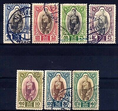 Thailand Siam Used Bulk: 1928 Baht Values Selection, 7 Stamps