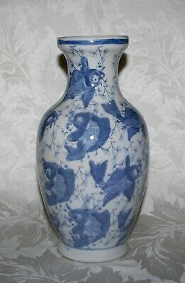 "Lovely Vintage Chinese Blue & White Hand Painted Porcelain Koi Carp 10"" Vase"