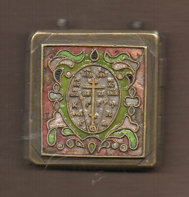 Antique RUSSIAN TRIPTYCH Hinged Bronze RED WHITE GREEN YELLOW Enameled ICON