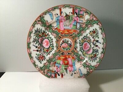 """Antique Chinese Republe Period Export Famille Rose Medallion 8 1/2"""" Plate"""