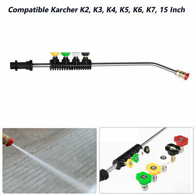 Pressure Washer Wand Extension with Adapter, Replacement Lance For Karcher K