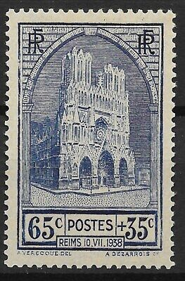 France : Cathedrale De Reims N° 399 Neuf ** Gomme Sans Charniere