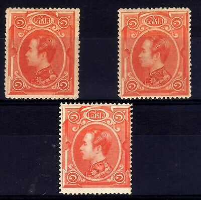 Thailand Siam 1883-5 1 Sio Hinged Mint Selection, 3 Stamps
