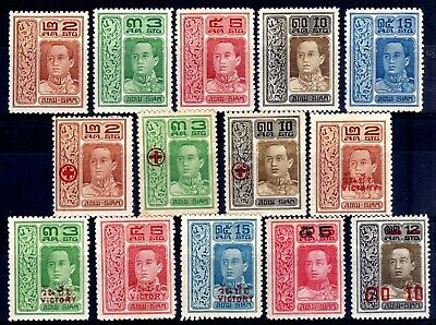 Thailand Siam 1917-18 Waterlow Hinged Mint Selection Incl. Victory, 14 Stamps