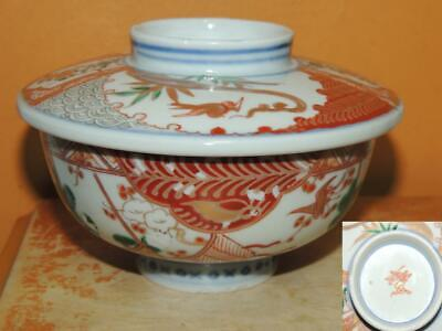 """Chinese export ware Japanese Arita 5"""" Bowl w Lid Red Blue Gold Meiji 19th earlie"""