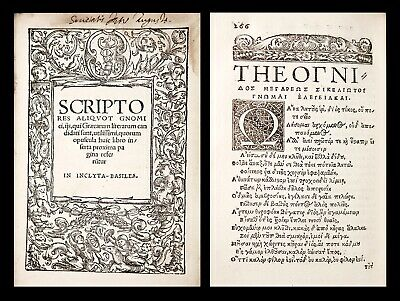 1521 GREEK GNOMIC POETRY Aphorisms AESOP Fables HESIOD Myths PYTHAGORAS THEOGNIS