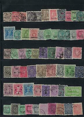 VEGAS - India States Lot - Mostly Used - Values Unchecked (DP161)