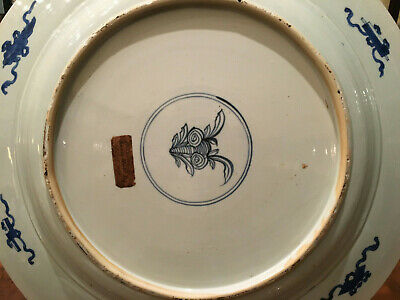 A Large Chinese Qing Kangxi Blue and White Porcelain Charger and Stand, Damaged.