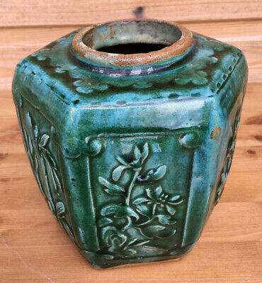Antique Chinese 19th Century Provincial Shiwan Green Majolica Ginger Jar Pot