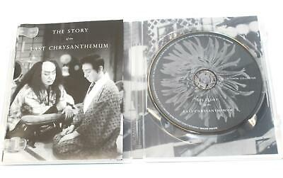 The Story of the Last Chrysanthemum The Criterion Collection Blu-Ray Edition