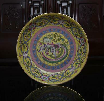 Old Rare Famille Rose Chinese Porcelain Phoenix Dish Qianlong MK W8.27""